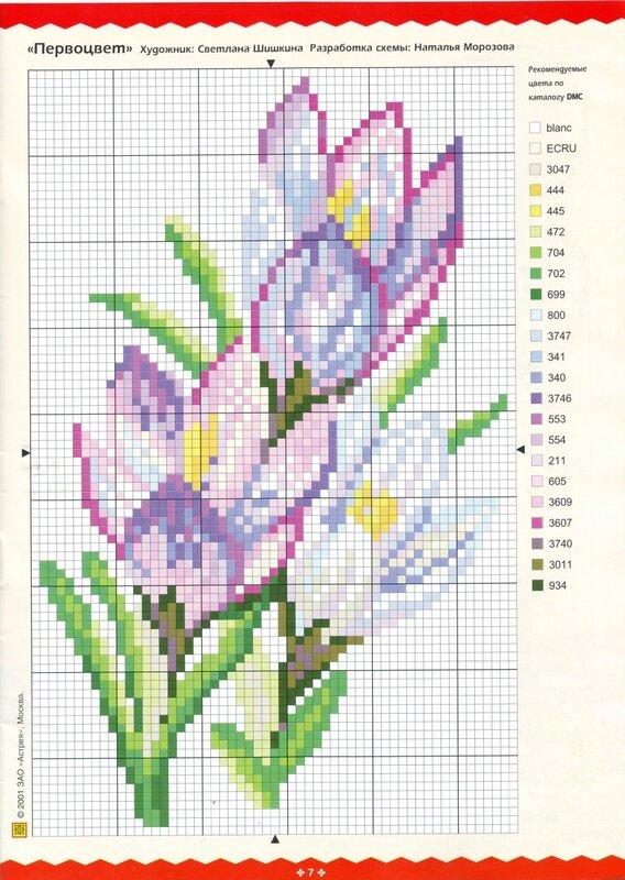 62 Схема для вышивки крестом с 8 марта схемы