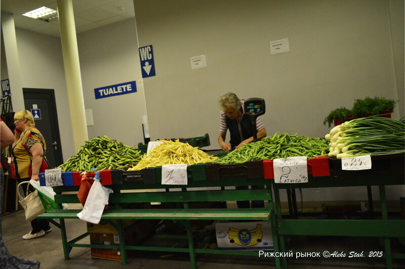 Рижский рынок