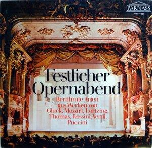 Festlicher Opernabend (1976) [Parnass, 74 308]