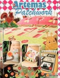 Журнал Artemas patchwork No.14