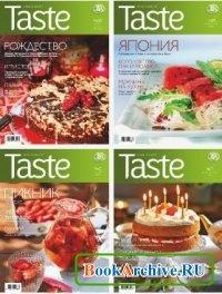Журнал Taste. Жизнь со вкусом 2011-2014