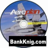 Аудиокнига Aeroplan  № 5/6 (62, 63) 2006 - Польские МиГ-29