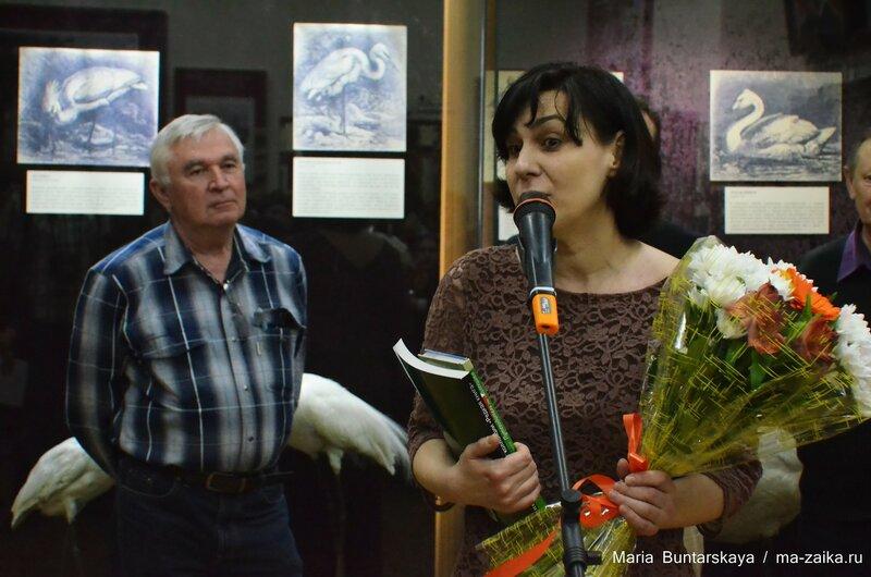 Листая Брэма, Саратов, Краеведческий музей, 28 апреля 2015 года
