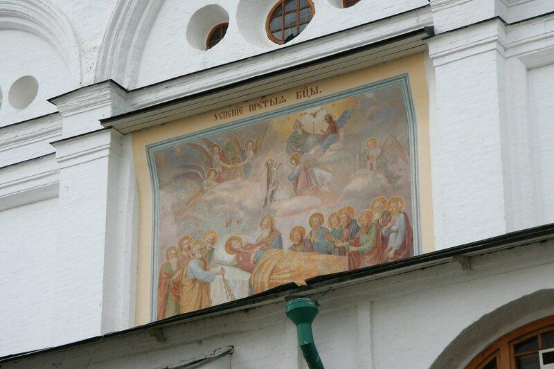 Дмитров, Образ Успения Богородицы на Успенском соборе