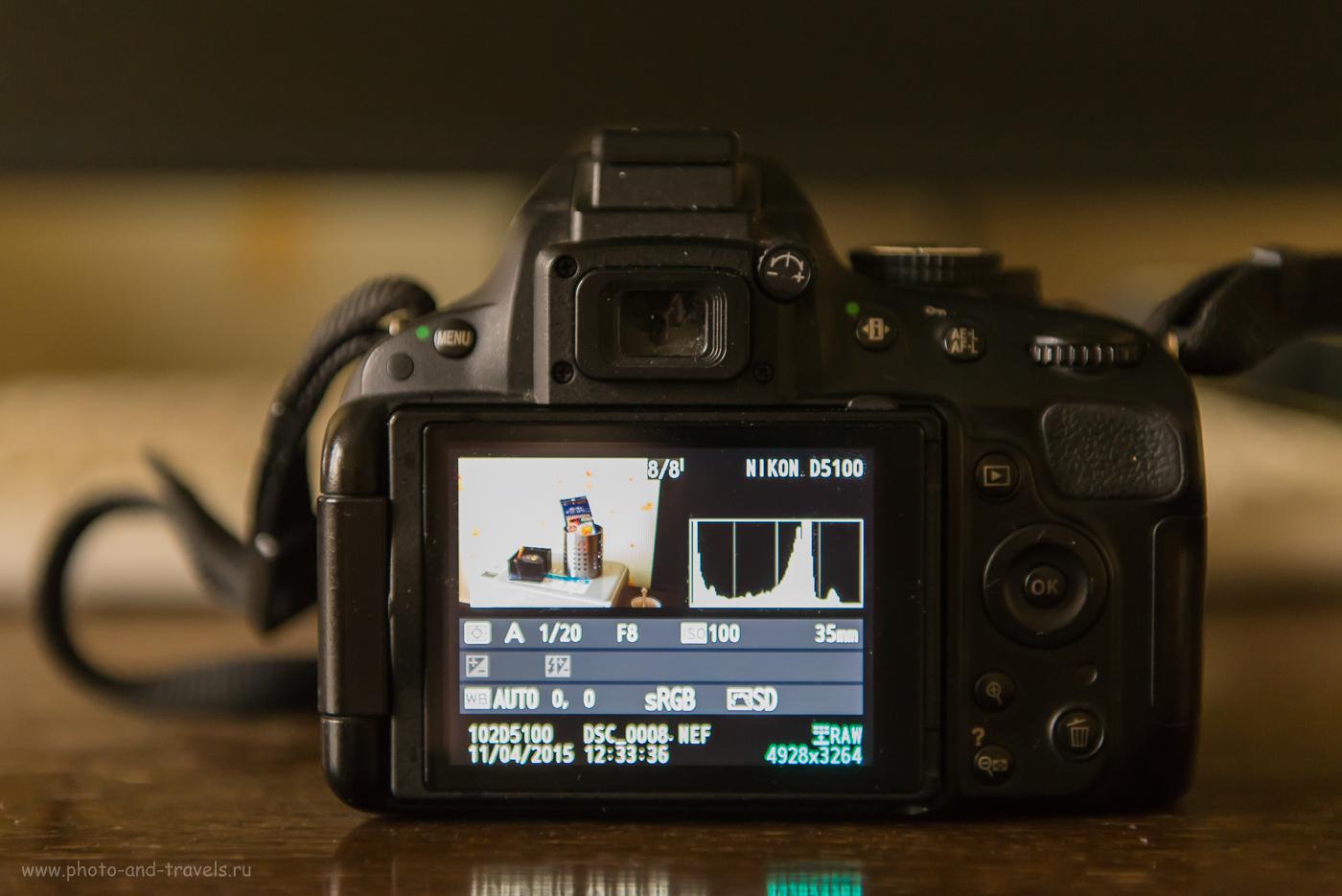"""Фото 3. Вид гистограммы на экране фотоаппарата Nikon D5100. Чтобы показать график, на джойстике нажимаю клавишу """"Вверх"""", чтобы спрятать - еще раз."""
