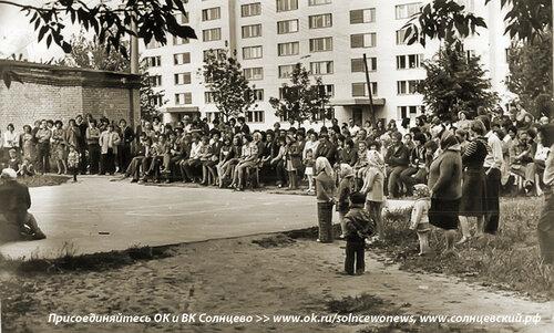 Зрители на концерте в сквере у станции Солнечная.#СОЛНЦЕВО