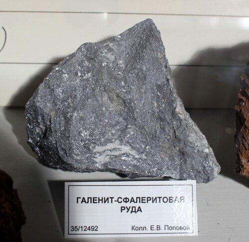 Галенит-сфалеритовая руда
