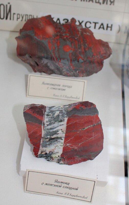 Яшмовидная порода с гематитом; яшмоид с железной слюдкой