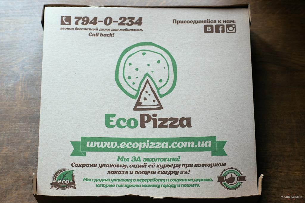 eco pizza Днепропетровск