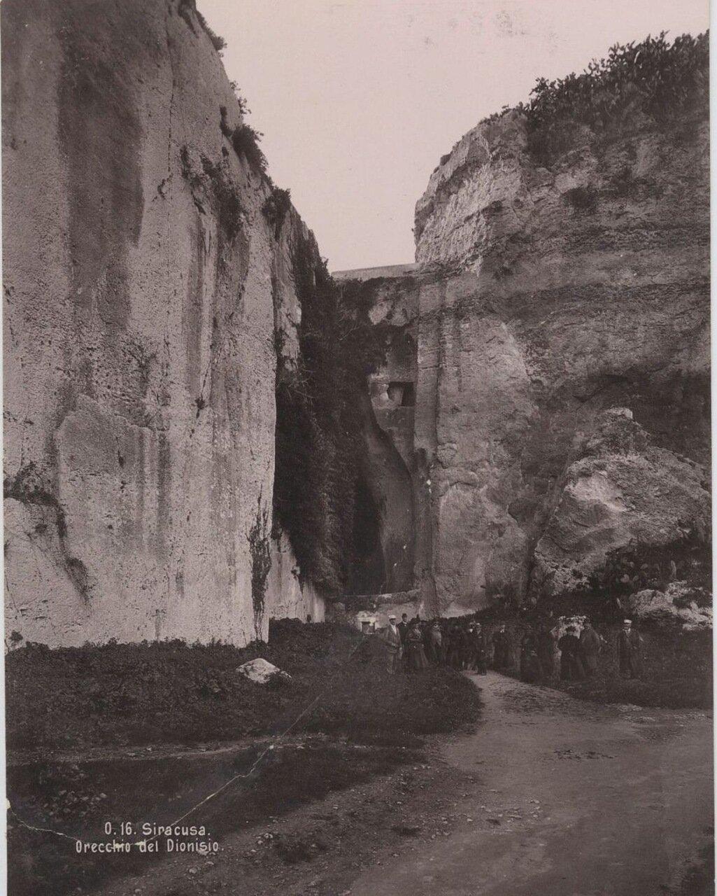 Сиракузы. Каменоломни Латомиа дель Парадизо. Ухо Дионисия