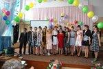 Выпускной 9 класс 2011 год