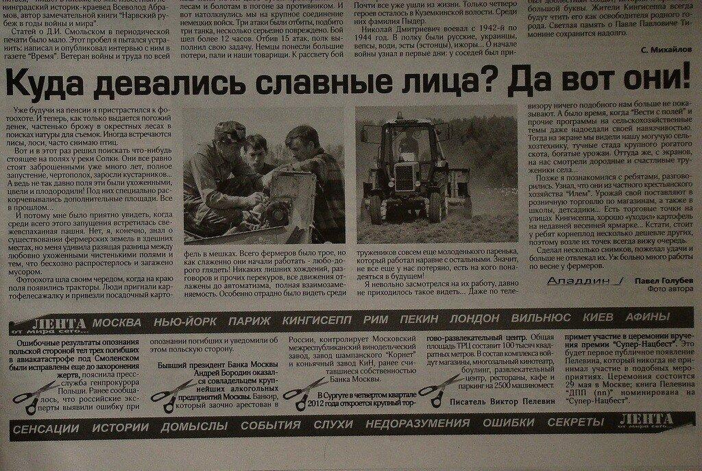 http://img-fotki.yandex.ru/get/5706/astra-alaya.4e/0_4f307_313dc1e1_XXL.jpg