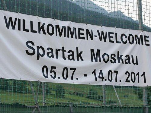 Спартак в Австрии