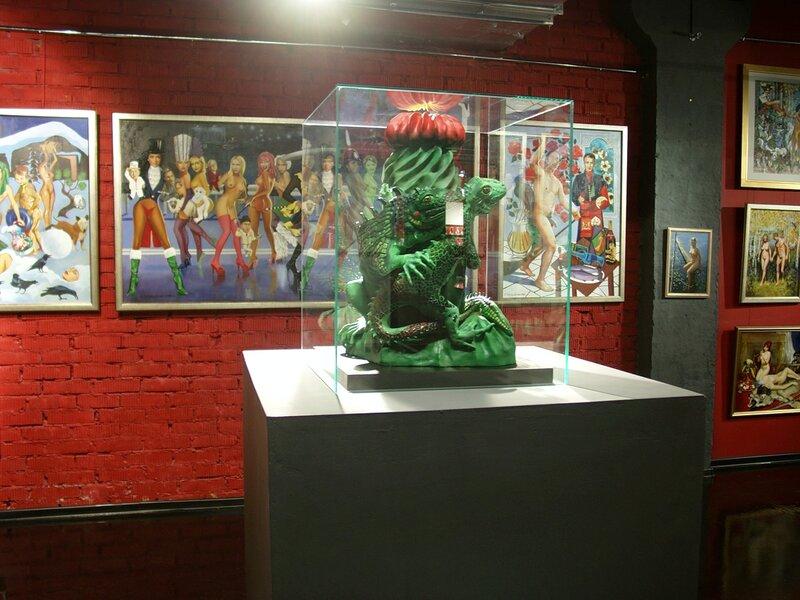 Открытие точки g музея секса посмотрите