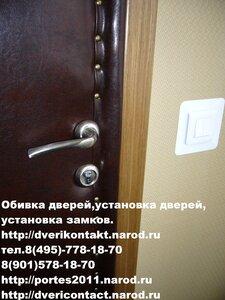 Обшить дверь дермантином своими руками фото