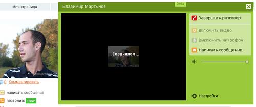 Рунета 18 видео чат