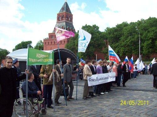 День славянской письменности и культуры-2011 011.JPG