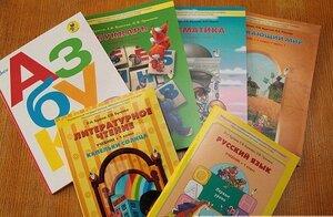 Во Владивостоке первоклассники получат учебники бесплатно
