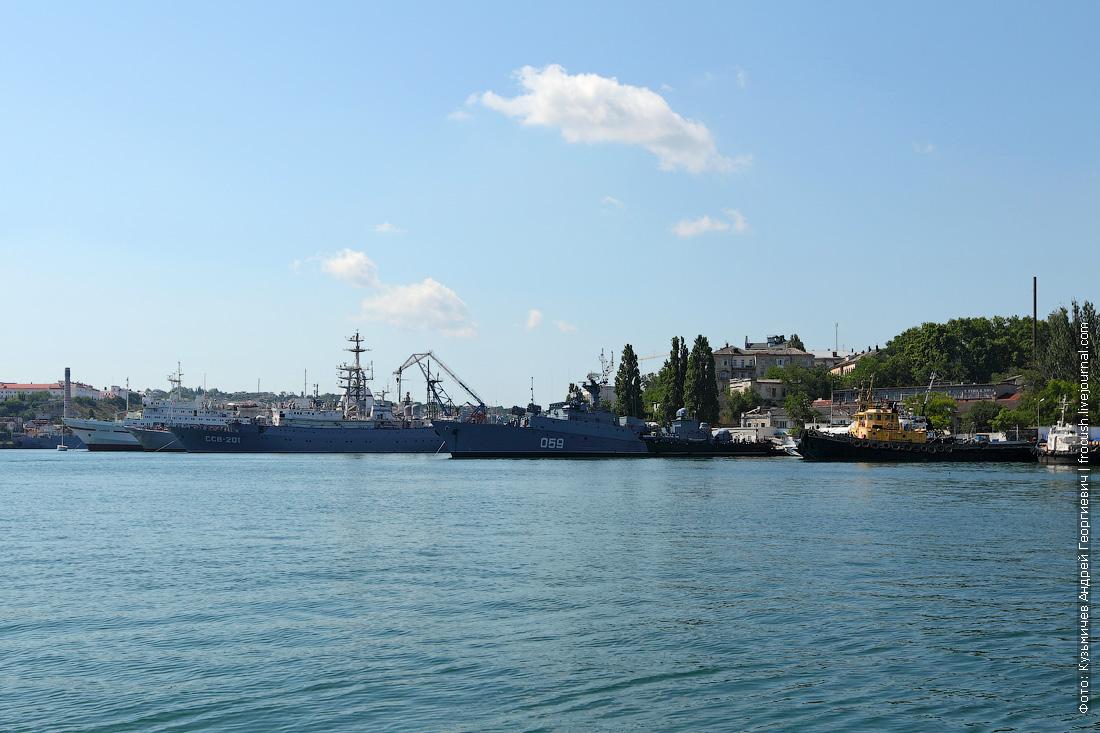 прогулка начинается с Южной бухты Севастополя