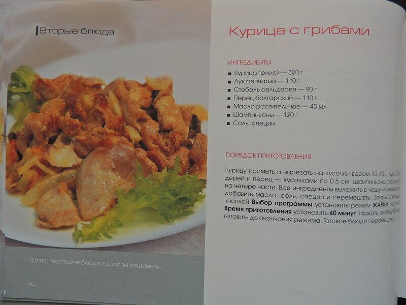 http://img-fotki.yandex.ru/get/5707/116816123.2d7/0_8fae7_86658f40_XL.jpg