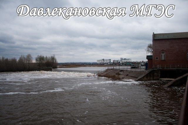 Давлекановская МГЭС.jpg