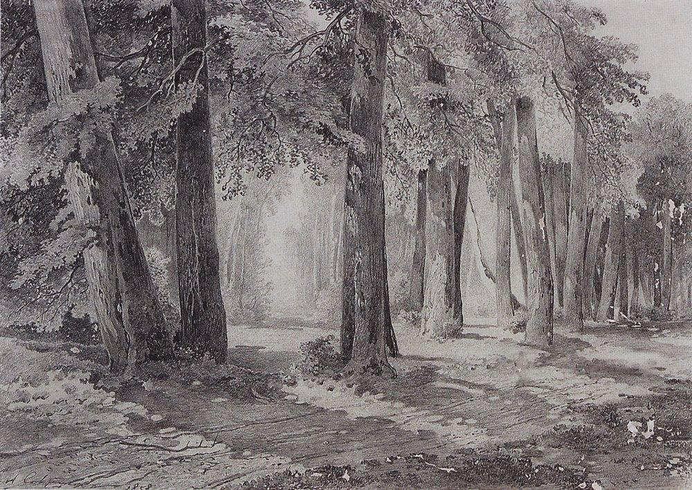 В парке. 1858.jpg