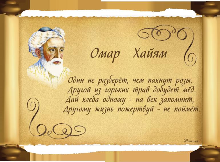 http://img-fotki.yandex.ru/get/5707/163277411.14/0_89edf_1ef4e96e_XL.jpg