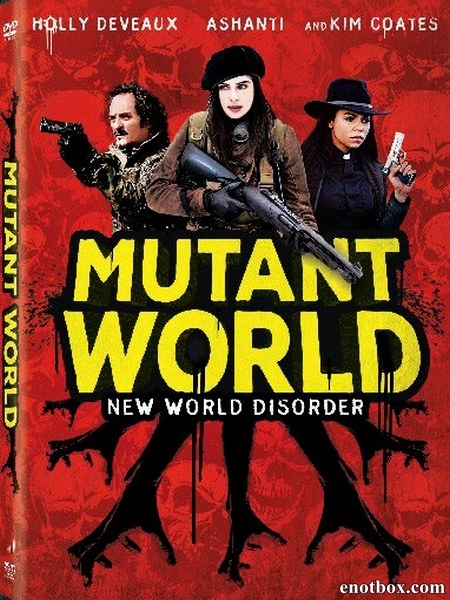 Мир мутантов / Mutant World (2014/WEB-DL/WEB-DLRip)