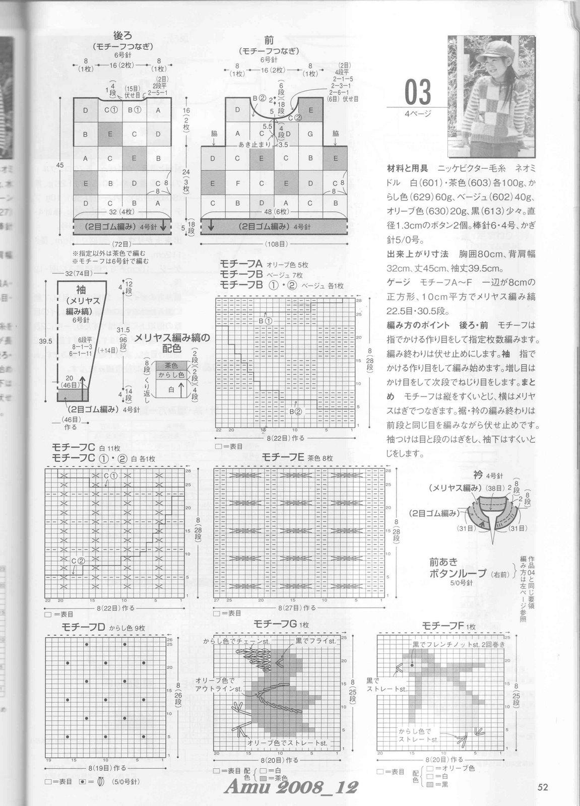 Amu 2008 12 上  - 荷塘秀色 - 茶之韵