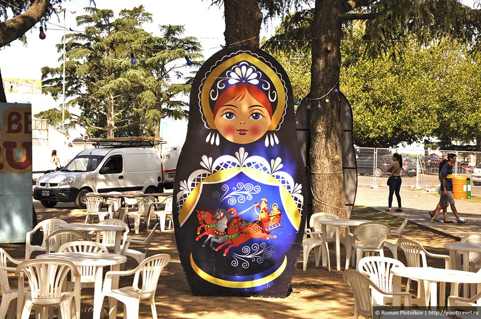 0 2b961c effb3493 orig День 400. Аргентина эмигрантская: фестиваль дружбы