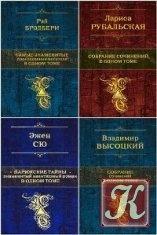 Книга Книга Серия: Полное собрание сочинений в 17  х