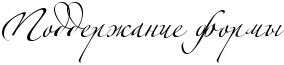 https://img-fotki.yandex.ru/get/5707/305445211.b7/0_fb03e_33791bf5_orig