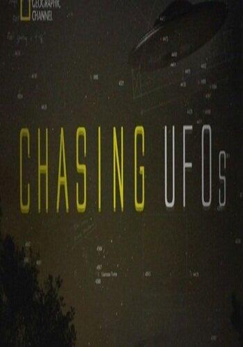 В погоне за НЛО. Игры беспилотников