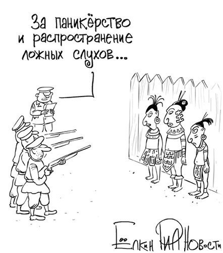 http://img-fotki.yandex.ru/get/5707/78082747.51/0_acaf0_c90babf4_L.jpg