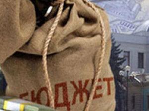 Москва поощрит пять регионов Дальнего Востока за налоговые поступления в бюджет