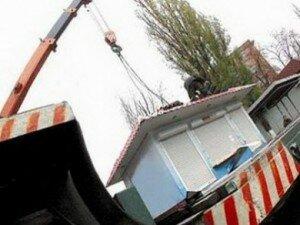 Незаконная торговая зона была выявлена на стадионе «Строитель» во Владивостоке