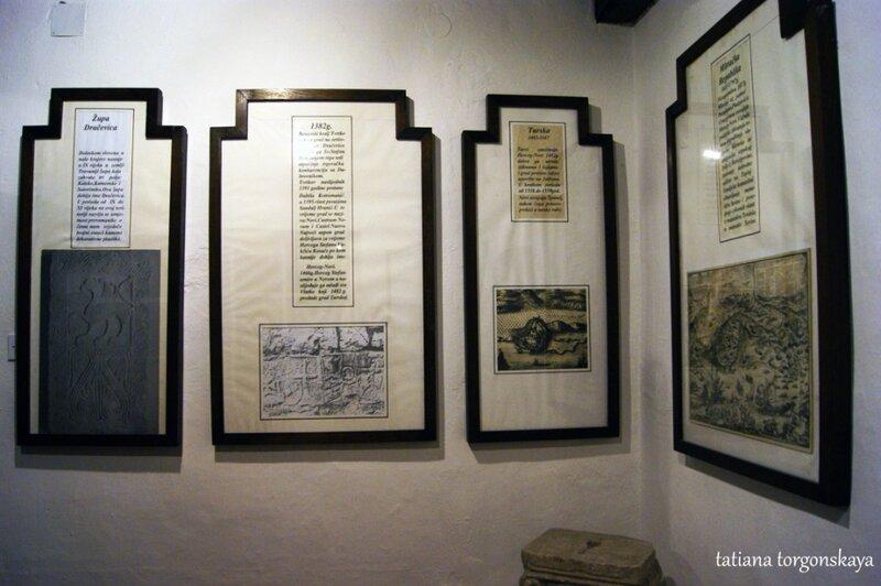 Историческая экспозиция