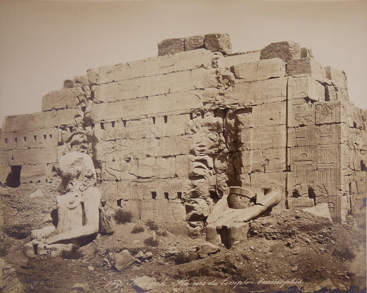 Карнакский храм, руины Аменхотепа