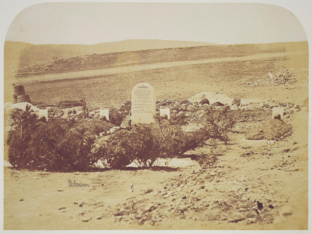 Могилы нескольких офицеров 90-го полка легкой пехоты, погибших во время нападения на Редан, 8 сентября 1855
