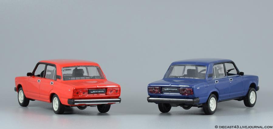 Автолегенды СССР: выпуск номер 62 - ВАЗ-2105