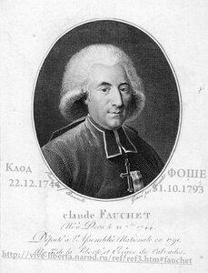 Клод Фоше
