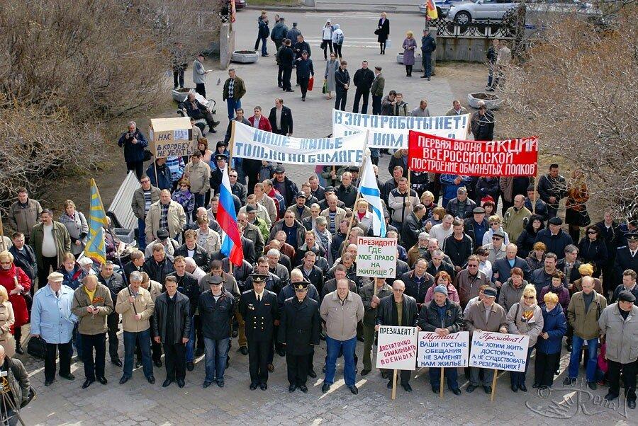 Митинг военнослужащих
