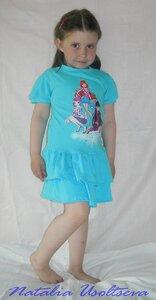 платье Винкс_триктаж