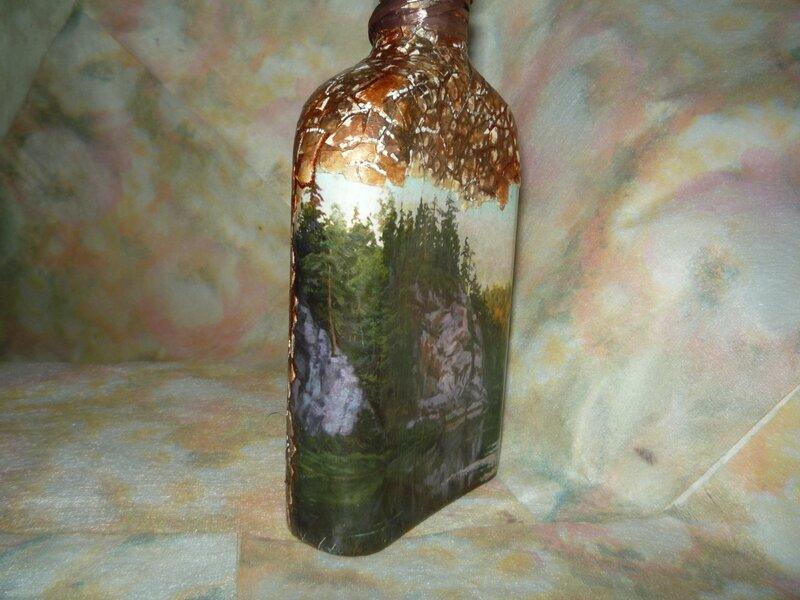 Бутылка На Чусовой