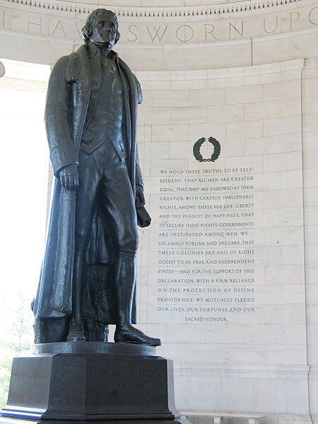 Мемориал Джефферсона.