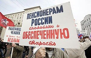 ...Прибавят сто рублей в год, а говорят потом об этом два года