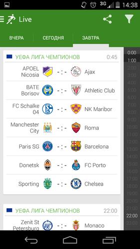 скачать приложение матч клуб на компьютер бесплатно - фото 2