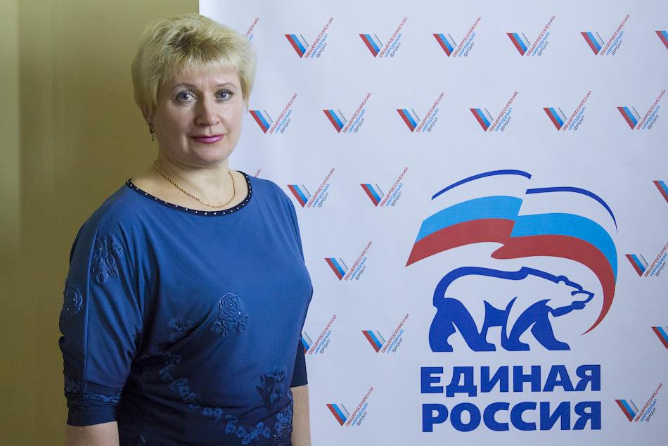 Единая Россия Тверь