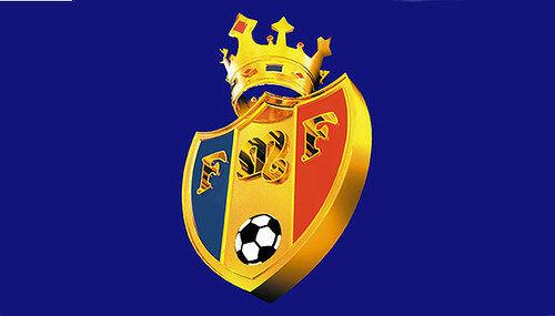 Конкурс на лучший дизайн формы молдавских футболистов