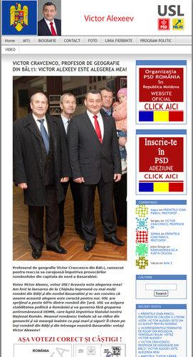 Русофоб стал «лицом» предвыборной кампании в Румынии